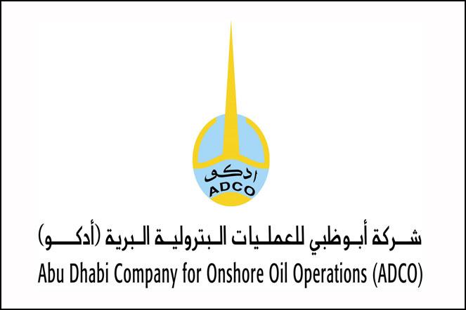 Marlin Abu Dhabi Company For Onshore Petroleum