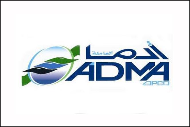 Marlin Abu Dhabi Marine Operating Company Adma Opco