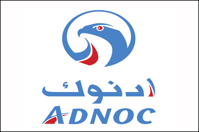 Marlin || Abu Dhabi National Oil Company (ADNOC)