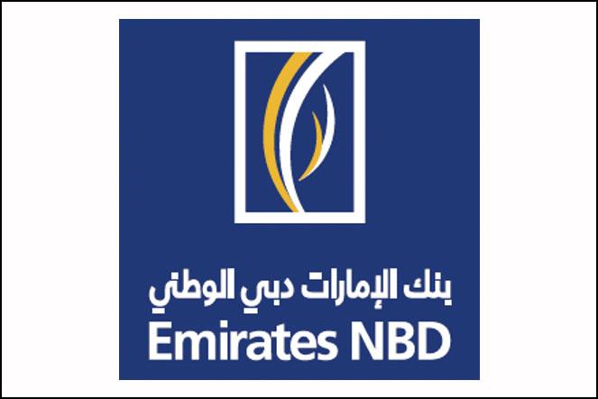 marlin emirates nbd