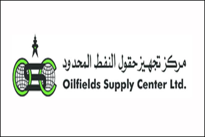 Marlin || Oilfields Supply Center Ltd